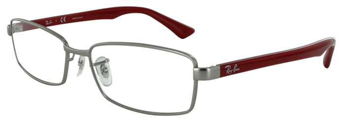 Ray-Ban Prescription Glasses Model RB6261D-2538-45