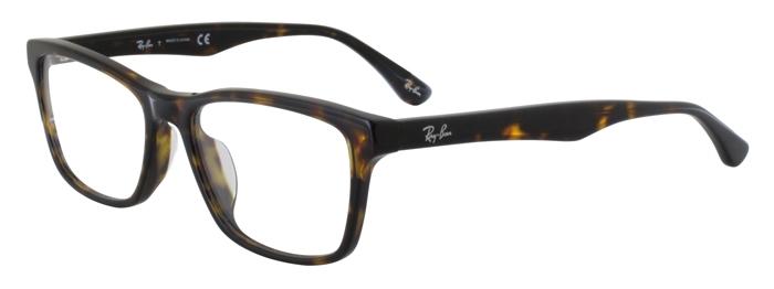Ray-Ban Prescription Glasses Model RB5279-2012-145-45