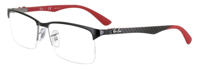 Ray-Ban Prescription Glasses Model RB8411-2509-140-45