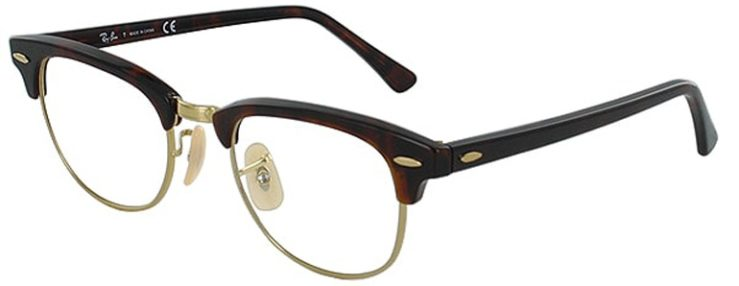 Ray-Ban Prescription Glasses Model RB5154-2372-45