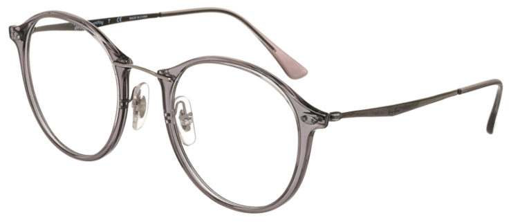 prescription-glasses-Ray-Ban-LiteRay-RB7073-5620-45