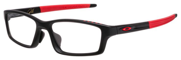 prescription-glasses-Oakley-Crosslink-Lin-Dan-Lin-Dan-45